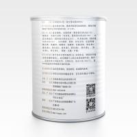 401#食品罐